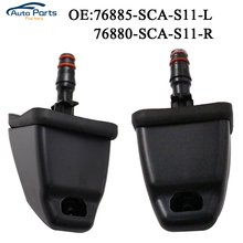 Новый левой и правой стороны фар Омыватель фар для Honda CRV 2002-2006 76885-SCA-S11 76880-SCA-S11(China)