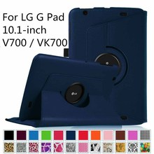 360 Rotating TOP QUALITY PU Leather Stand Case Smart Cover FOR LG G Pad V700 / VK700 LTE Verizon 10.1-Inch Tablet Only(China)