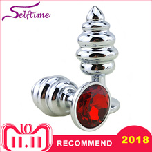 Buy New Metal Anal Plug 7 Colors Butt Plugs Toys Sex Toys Women Stainless Steel+Crystal Jewelry Sex Products, Spiral Anal Beads