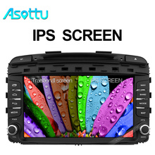 Asottu Z15SLT9060 car dvd gps for kia Sorento 2015 2016 car radio navigation dvd player car radio audio video player 2 din gps(China)