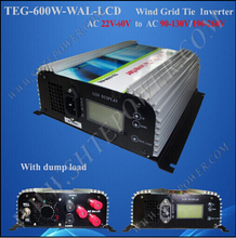 Useful Product power inverter wind grid 600w(China)