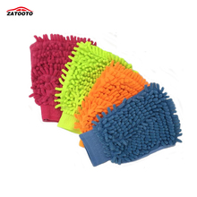 ZATOOTO  (30 pieces/lot) Wholesale  Car Wash Glove Soft Microfiber Chenille Car Washing Glove Auto Clean Supplies Tool