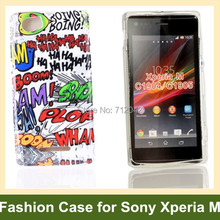 Haha Graffiti Print Soft Gel TPU Cover Case for Sony Xperia M C1904 C1905 Free Shipping