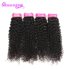 Shuangya Hair Afro Kinky Curly Hair Weave Bundles Natural Color Brazilian Human Hair Weft 10-28Inch Non Remy Hair extensions(China)