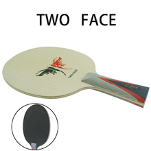 HIGH-END XVT TWO-FACE Hybrid Structure CARBON FIBER Table Tennis Blade/ ping pong blade/ table tennis bat Free shipping(China)