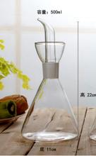 Large eco-friendly oil and vinegar bottle olive oil glass bottle 500ml olive oil bottles