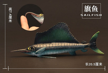 Original animal toys sealife ocean animals Sailfish figurine kids learning figure toy for children gift