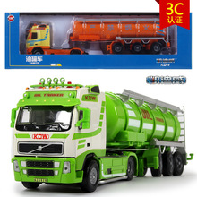 free shipping high quality alloy kaidiwei brand Engineering Vehicle model Wholesale children toy cars- Tanker similar as siku