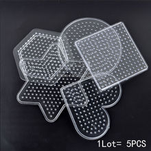 1 Lot =5 PCS Small 5mm Perler/Hama Beads Pegboard Transparent Pegboards Patterns For Perler Beads DIY Kids Craft Plastic Stencil