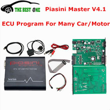 Newest PIASINI V4.3 MASTER Full Version Better Than V4.1 Piasini Engineering Serial Suite (JTAG-BDM-K-line-L-line-RS232-CAN-BUS)(China)