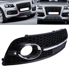 Car Front Racing Grill Grille Fog Lights Covers For Audi Q5(8R) MK1 2008-2012 Right Auto Parts Paint Black Lower Grills