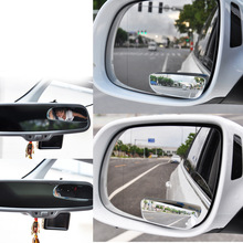2pcs Auto 360 Wide Angle Round Convex Mirror Car Vehicle Side Blindspot Blind Spot Mirror  RearView Mirror Small Round Mirror