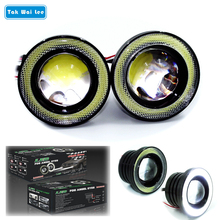 Tak Wai Lee 2Pcs/Set 3 Inch LED COB Angel Eyes Fog Light 20W External Waterproof Auto Car DRL Daytime Running Light With Lens(China)