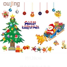 Christmas  PVC Removable Display Window Showcase Decor  Wall Stickers  drop shipping Sep19