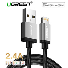 Ugreen 2.4A MFi Lightning to USB Cable for iPhone 7 6 5 Fast Charger USB Data Cable for iPhone 8 X iPad iPod Mobile Phone Cables(China)