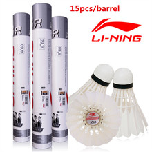 Lining Badminton 15pcs/barrel 5 Barrels Li-ning Genuin Top Quality for Practice and Training(China)