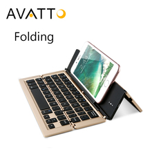 [AVATTO] Newest Aluminum A19 Bluetooth Folding mini Keyboard Wireless Foldable Touchpad Keypad For IOS/Samsung Phone Ipad Tablet