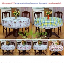 Diameter 180cm round green PVC tablecloth waterproof oilproof resistant disposable dinging tablecloth