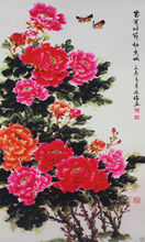 "40""Chinese SuZhou Silk Art Peony Decoration Scroll Painting Drawing S146"