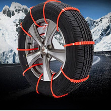 5PCS/LOT Universal car Tire Snow Chains Wheel Slip Chain Accessories For Car Motorbike Truck SUV For volkswagen ford bmw opel