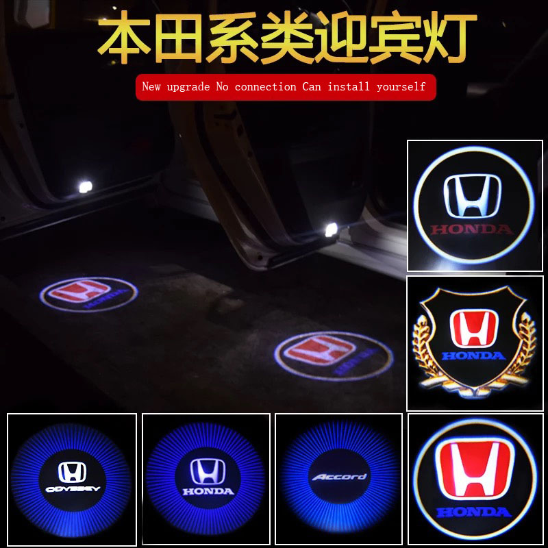 2 / for the door to welcome light light wireless n 09-16 September Odyssey stu laser generation accord song feeling<br><br>Aliexpress