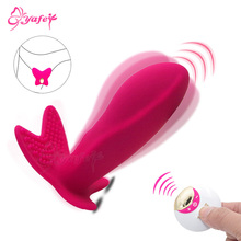 YAFEI 10 Speed Wireless Vibrating Panties G spot Vibrator Clitoris Stimulate Butterfly Vibrating eggs Women sex toys Adult toys(China)