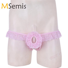 Buy Sexy Men Lingerie Lacy Ruffled Frilly Sissy Panties Sissy Gay Mens Panties Crotchless Open Briefs Thong Underwear Open Hole