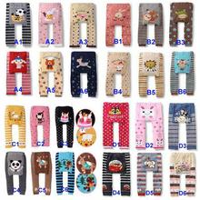 Free Shiping 6pcs/lot Popular Baby Pants(36 colors choose) Baby Girls Boys Leggings Busha PP Pants Wear Children's Leggings &(China)