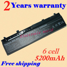 JIGU New Laptop Battery 916C3150F FOR Lenovo Y200 BenQ Joybook S S53 S31 T31 S52 S52W Easy Note A5 A7 A8 A7718 NEC Versa S940(China)