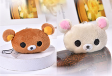 Kawaii Cute 2Colors- Little 4CM San-x Rilakkuma Bear Plush Stuffed TOY DOLL , Pendant Wedding Bouquet Plush Toys Dolls(China)