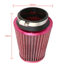 Air Filter Car Mechanical Supercharger Coche Car Filtre air intake Coches 76mm Air Filter Car Cold Kits Drop Shipping(China)