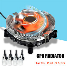 High Quality PC CPU Quiet Radiator CPU Cooler Cooling Fan Aluminum Heat Sink For Intel AMD Series 775/115X/1151(China)
