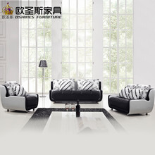 cheap black and white small size mini simple design modern chesterfield leather fabric moroccan sofa set for drawing room K001A(China)