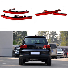 Red Lens Auto LED Rear Reflectors Light For Volkswagen VW Tiguan 2011-2012 Car Tail Fog Lamp Brake Stop Night Running Lights(China)