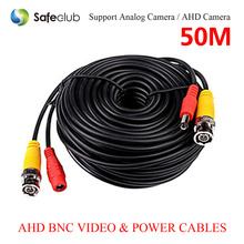 Free shipping! BNC cable 50M Power video Plug and Play Cable for CCTV camera system Security free shipping(China)
