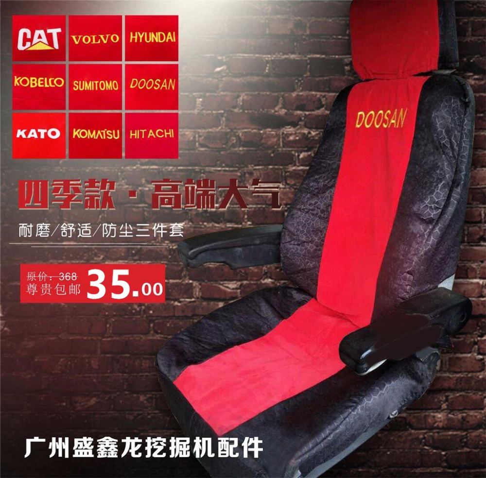 20y 06 42411 Main Wiring Harness For Komatsu Pc200 8 In A C Doosan Daewoo Carter Hitachi Kobelco Sany Sumitomo