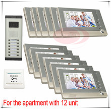 Apartment building video intercom system 12 keys outdoor unit  Clearer Video! HD Camera + 12 LCDS