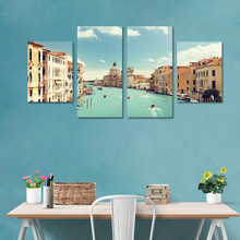 funlife Cityscape Wall Poster DIY Living Room Bedroom Decorative Accessories 4 PCS Brief Wall Paper Frameless Wall Decals(China)