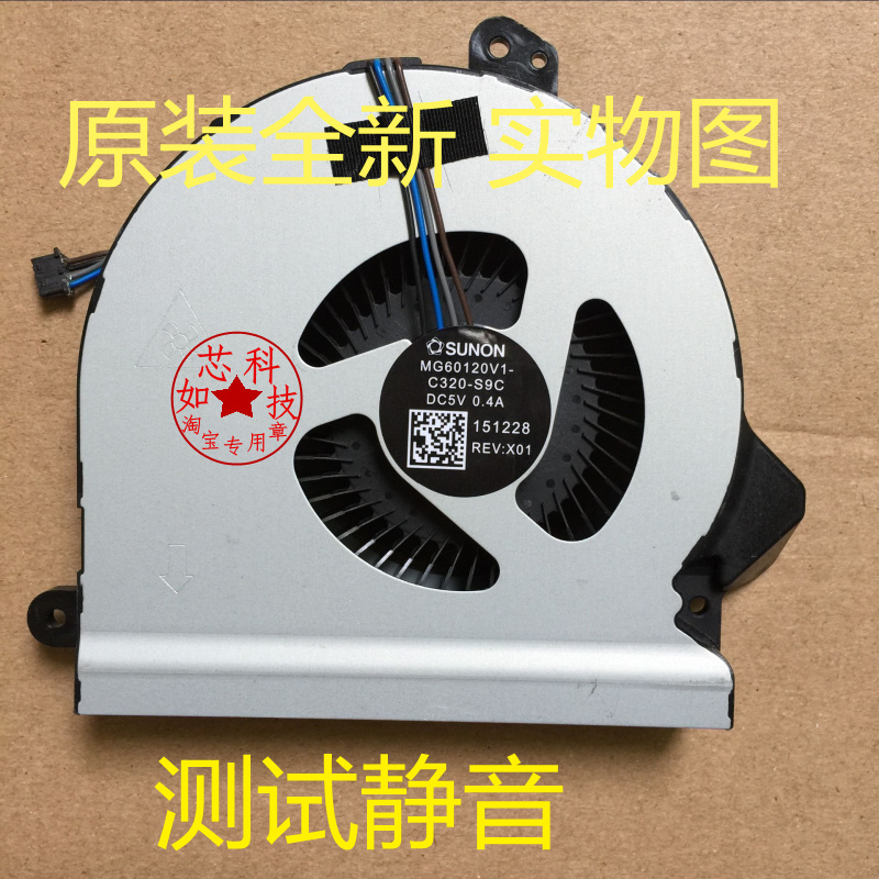 SUNON MG60120V1-C320-S9C 5v 0.4A CPU laptop cooling fan<br>