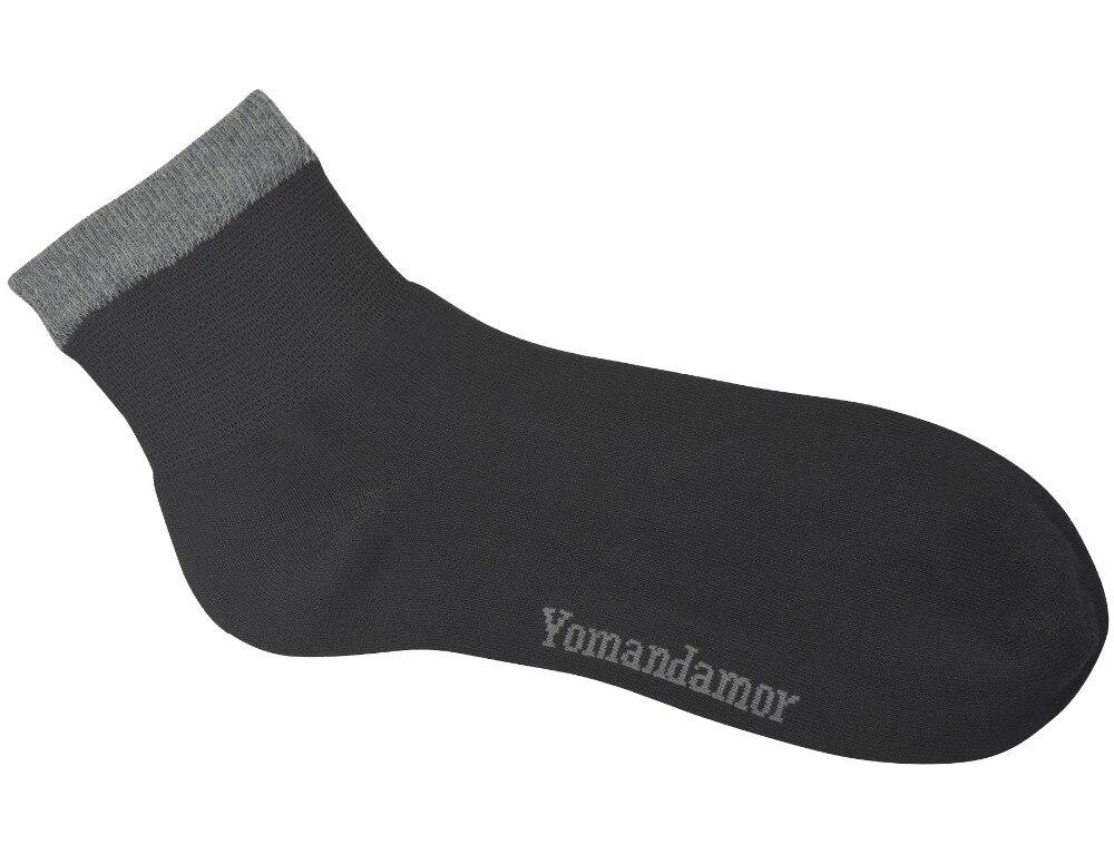Ankle Diabetic Socks 4