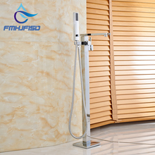 New Arrival Bath Tub Filler Chrome Finish Floor Mounted WC/ Hand Shower Shower Faucet(China)