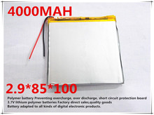 (free shipping)Polymer lithium ion battery 4000MAH 3.7 V, 2985100 CE FCC ROHS MSDS quality certification(China)