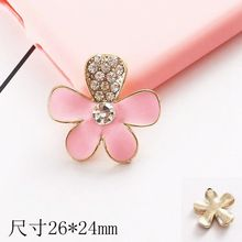 DOWER ME brand 10pcs Crystal flowers DIY Decoration 3D Mobile Phone Decorations 3D Alloy Stickers for Phone(China)