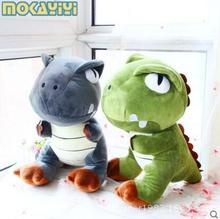 32cm Cute dinosaur plush toys Tyrannosaurus doll multicolor doll birthday present