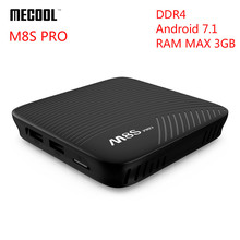 MECOOL M8S PRO Android 7.1 TV Box BT 4.1 DDR4 Amlogic S912 2.0GHz Octa Core ARM Cortex-A53 64bit 4K Full HD 3D PK KM8P Pro X92