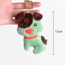 2017 12cm Scented dog Plush Toys Key Ring Keychain Pendant Bag Car Baby Cute Mini Dog For Girl Birthday Gifts Toy Stuffed Doll