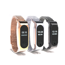 New Metal Strap For Xiaomi Mi Band 2 Milan Nice Belt Screwless Stainless Millet Wristband Two Generation Bracelet For MiBand 2(China)