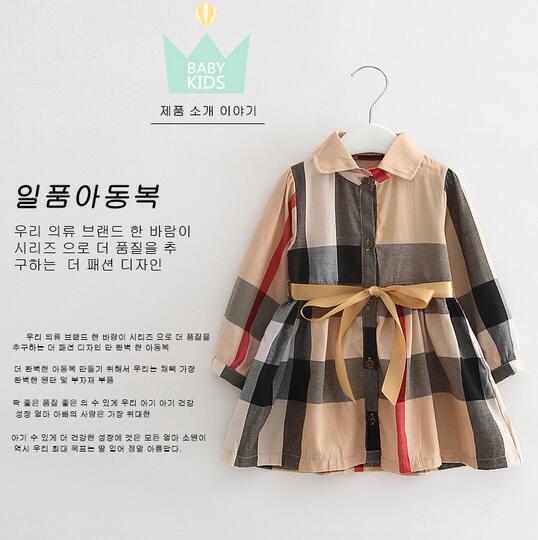 In Stock! Girls Plaid Dress, Children Fashion vestidos Bow Kids Dress Baby Girls Clothes European Style A-line Princess Dress<br><br>Aliexpress