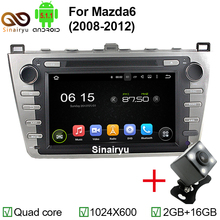 HD 1024*600 8 Inch Capacitive Screen Quad Core Auto PC Android 5.1.1 Car DVD GPS For Mazda 6 Mazda6 2008-2012 + CANBUS