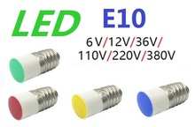 4PCS   Flat top Indicator LED E10 6v~6.3v 12V 24v E10 36V E10 110v 220v 380v instrument bulb 220v E10 380v Flat head Button bulb